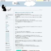 初歩的シェルエラー対応 - sap_none
