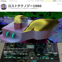TouchOSCでSeratoVideoをiPadでコントロールしよう!! - ロストテクノジー1980