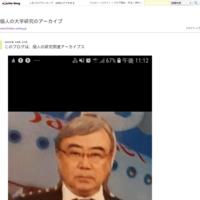https://www.facebook.com/ユニハウス研究会連絡版- - 九州看護福祉大学社会福祉学科