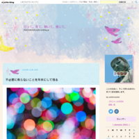 富士山本宮浅間神社での不思議体験!!(2019年) - 行って。見て。聴いて。感じて。