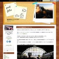 インドネシアの首都が大変なことになっている - 鈴木洋平オフシャルブログ