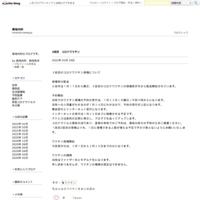新型コロナウイルス ワクチン ジョンソンエンドジョンソン社 安全性 効果 - Minamiji's Blog
