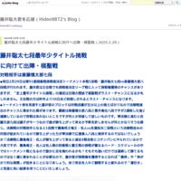 昭和記念公園その4(2020.11.15) - 藤井聡太君を応援(Hideo9872's Blog)