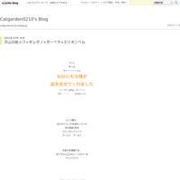 サフィニア×シレネ×クローバー×クリサンセマム - Catgarden0210's Blog