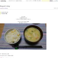 てんとう虫 - Muguet's blog