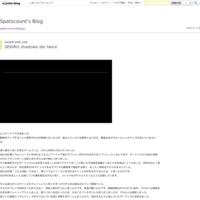 SEKIRO shadows die twice 初見6~9 - Spatscount's Blog