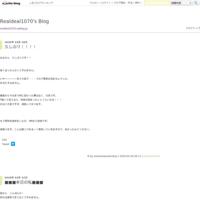 5月21日俺の今の心境 - Realdeal1070's Blog