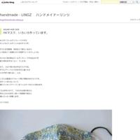 マスク! - handmade - LINGZ  ハンドメイドーリンツ