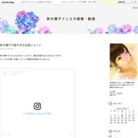 新木優子インスタ動画VOGUE GIRL - 新木優子 画像・動画