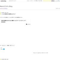 オートミールでヘルシークッキー - Mami1114's Blog