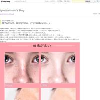 待たせない!測定体温計温度計赤外線非接触 - Igoodnatsumi's Blog