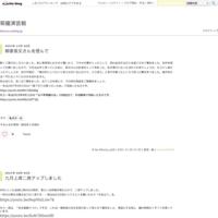 六月上席 - 菊龍演芸館