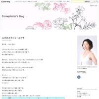 12/19(土)のレッスンスケジュールです🎅 - Emiwpilates's Blog
