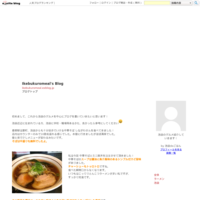 (池袋)中華そば しながわ 食べてみた! - Ikebukuromeal's Blog