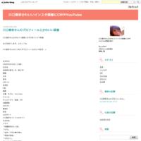 川口春奈 新CM Jagabee - 川口春奈かわいいインスタ画像にCMやYouTube