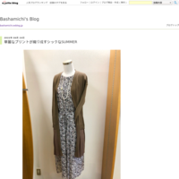 リーズナブルなサマーフォーマル・マタニティとしても使えるタイプも! - Bashamichi's Blog