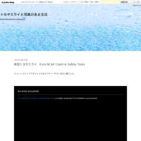新型ミライ MODELLISTA ドレスアップアイテム - トヨタミライと写真のある生活