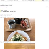 トウモロコシご飯、ブルーベリージャムトースト - Hanakenhana's Blog