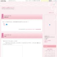 文字のフォントサイズ - 乙女ゲーム系でいこう!
