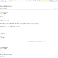 ピンクボム - Taka1019's Blog