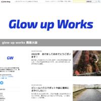 無料のアプリを駆使して - glow up works  農業水録