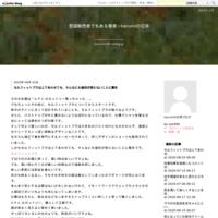 知識が定着したと感じた頃からは問題演習を重視しました。 - 登録販売者でもある春泉☆harumiの日常