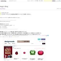 ミスターマックスを語る詐欺サイトにご注意ください。 - Iogg's Blog