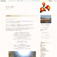 呉市の雨状況1(6月19日) - パリクレ 笑てん