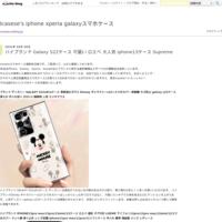 ハイブランド Galaxy S21+ ロエベ AirTag クリア iPad Pro 2021 韓国風 - Icasese's iphone xperia galaxyスマホケース