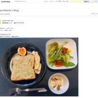たまにたまに自撮り🤳 - JunMama's Blog