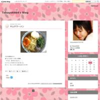 土砂降り・・・ - Takayo6464's Blog
