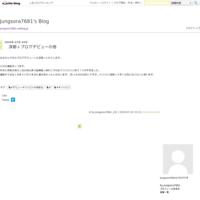 元氣を貰う - Jungsora7681's Blog