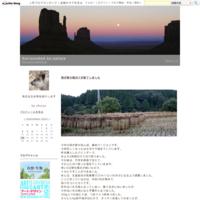 びっくり‼ - Surrounded by nature