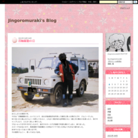 酷暑と落書き - Jingoromuraki's Blog