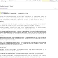 央行時隔兩月再度重啟逆回購,未來降准等操作可期 - Kaikechong's Blog