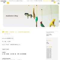 11冊目みち - Asobikoto's Blog