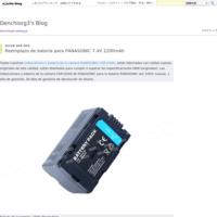 5180mAh l18d1p33 リチウムバッテリー Lenovo Tab V7(2-in-1 Tablet/Smartphone)(2019) - Denchiorg3's Blog