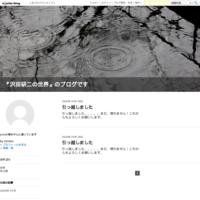 『沢田研二の世界』のブログです