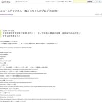 【木下優樹菜】インスタ再開!!裁判スタート、Youtube開始か?! - ニュースチャンネル・ねこっちゃんのブログ(excite)