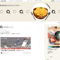 新田裕亮のグルメ記録さんまの塩焼き - 新田裕亮の公式グルメブログ