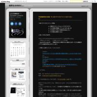 MacBook Pro ビデオの問題に対するリペアエクステンションプログラム 〜その4〜 - 徒然なるままに…
