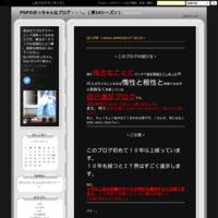 Optane MemoryでDドライブを高速化する。(2) - PSPのおっちゃんなブログ・・・。(第14シーズン)