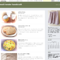 松本梨香さん - meili tender handicraft