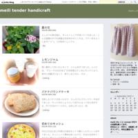 ツバキ文具店~鎌倉代書屋物語~ - meili  tender handicraft
