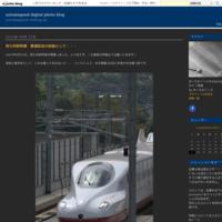 久しぶりに・・・ - autumngood digital photo blog