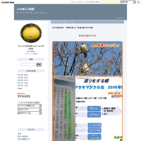 9/26日は伊勢湾台風47年目・9/25は万博閉幕して1年 - 小次郎じじ物語