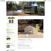 一家談楽 - 安曇野 設計事務所の家つくり