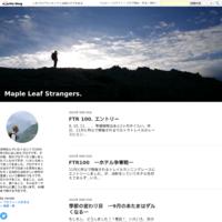 明日から長野遠征 - 待ちあわせは山頂で。