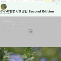 災害の報道を見て何かしたい人へ #九州豪雨 - ケイのきまぐれ日記 Second Edition