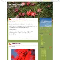 Windows10とXPS、PDFまわり - 徒然日記(ノラの日々)